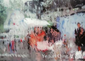 Ye Jian Qing