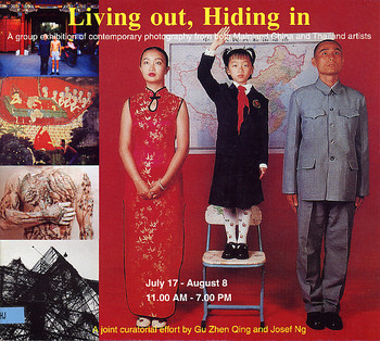 Living Out, Hiding In: A Group Exhibition of Contemporary Photography from both Mainland China and T