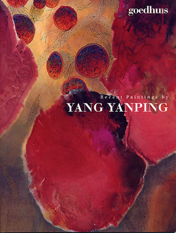 Recent Paintings by Yang Yanping
