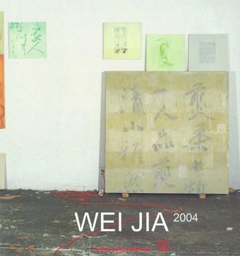 Wei Jia 2004