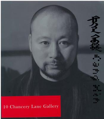 Cang Xin