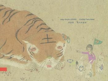 Joey Ka-yin Leung: Cloudy Fairy-tales