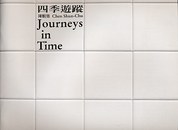 Chen Shun-Chu: Journeys in Time
