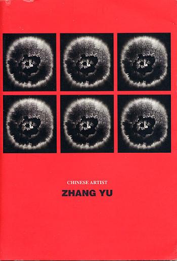 Chinese Artist Zhang Yu