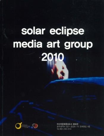Solar Eclipse Media Art Group 2010