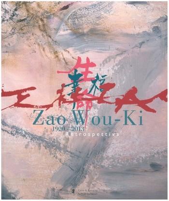 (Zao Wou-Ki 1920-2013: Retrospective)