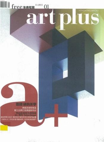 art plus (All holdings in AAA)
