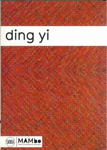 ding yi