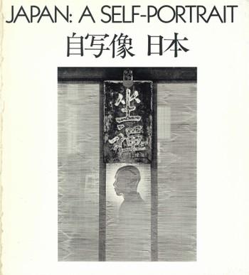Japan: A Self-Portrait