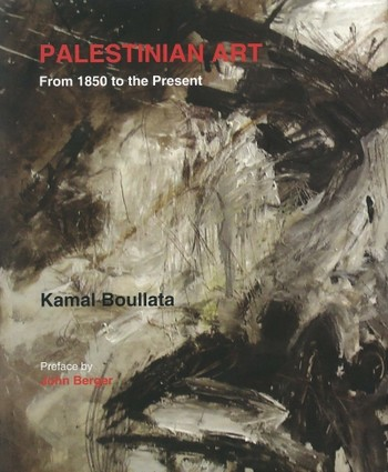 Palestinian Art from 1850 to the Present