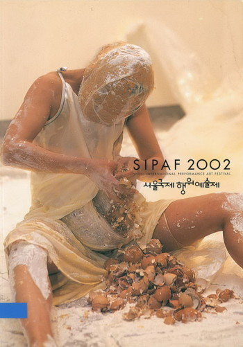 Seoul International Performance Art Festival (SIPAF) 2002