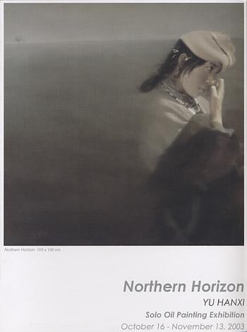 Northern Horizon