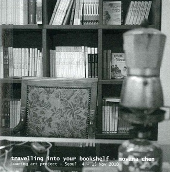 Travelling Into Your Bookshelf