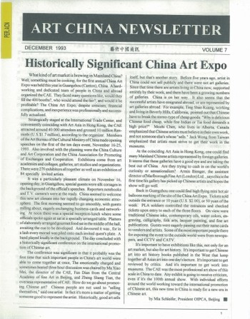 Art China Newsletter (All Holdings in AAA)