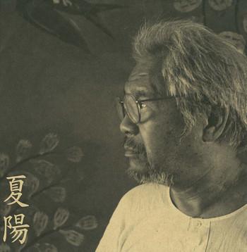 Hsia Yan