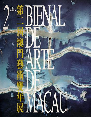 2a. Bienal De Arte De Macau (The 2nd Macau Biennial Art Exhibition)