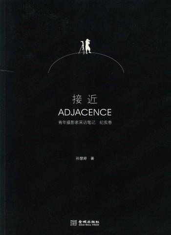 Adjacence