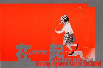 Together: Works by Jing Kewen, Chen Bo, Qiu Xiaofei