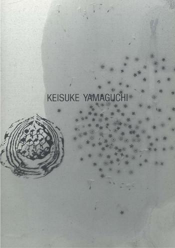 Keisuke Yamaguchi