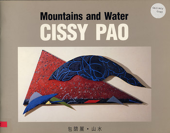 Cissy Pao: Mountains and Water