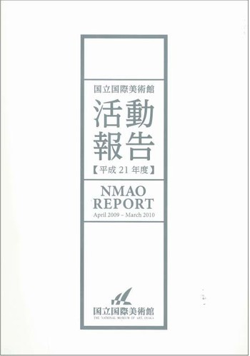 NMAO Report: April 2009 - March 2010