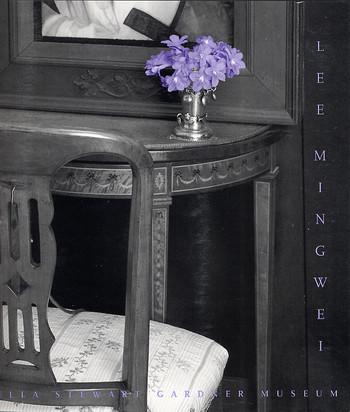 Lee Mingwei: The Living Room