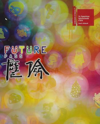 Future Pass