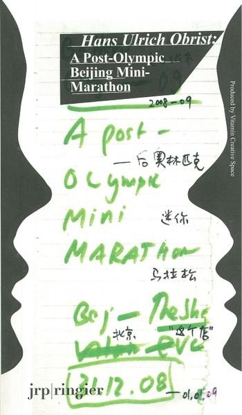 Hans Ulrich Obrist: A Post-Olympic Beijing Mini-Marathon