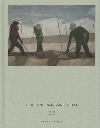 Wang Yin: The Gift