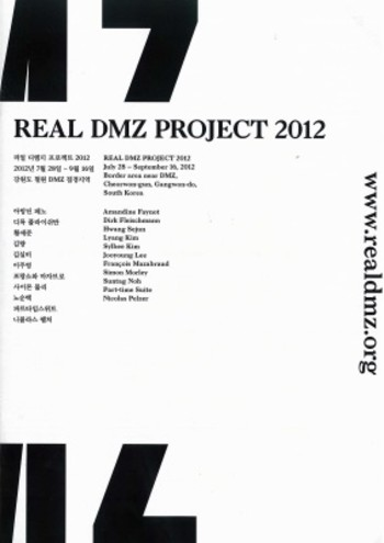 Real DMZ Project 2012