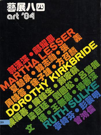 Art '84