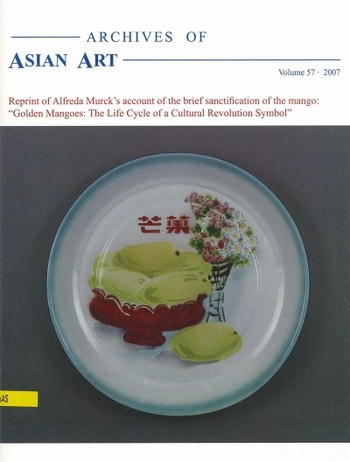 Archives of Asian Art (All holdings in AAA)