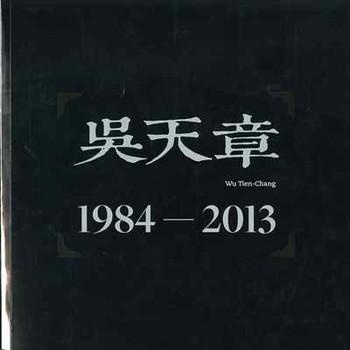 Wu Tien-Chang 1984-2013