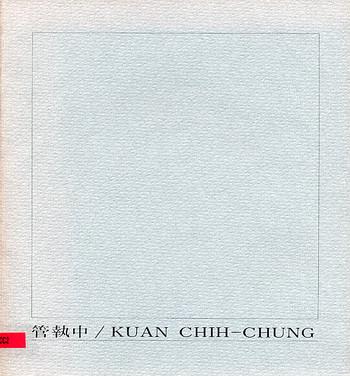 Kuan Chih-chung