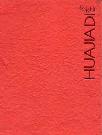 Huajiadi
