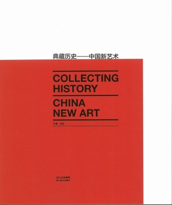 Collecting History: China New Art