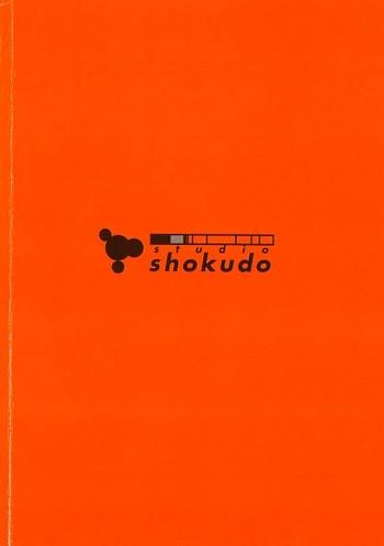 Studio Shokudo 1997-1998