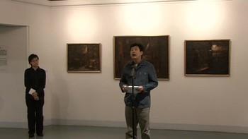 In Memory of Jerry Kwan: Exhibition Opening
