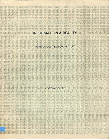 Information & Reality