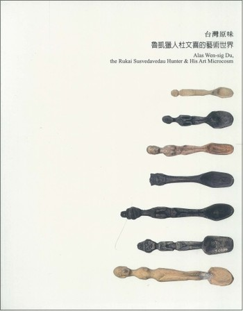 Alas Wen-sig Du, the Rukai Susvedavedau Hunter & His Art Microcosm