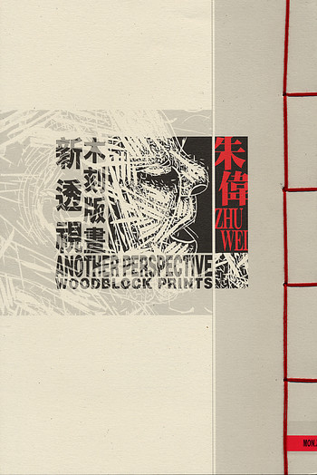 Zhu Wei: Another Perspective.Woodblock Prints