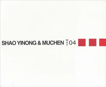 Shao Yinong & Muchen