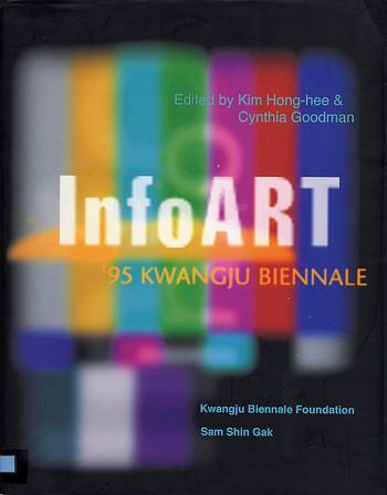 Kwangju Biennale 1995 | InfoART