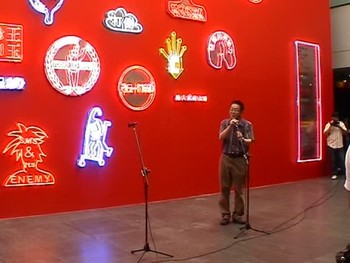 Wu Shanzhuan Exhibition at Guangdong Museum of Art