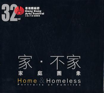 Home & Homeless: Portraits of Families