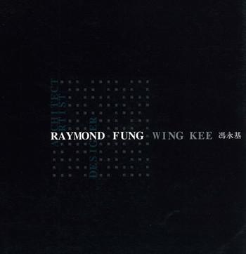 Raymond Fung Wing Kee