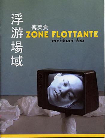 Feu Mei-Kuei: Zone Flottante