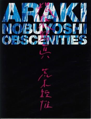 Araki Nobuyoshi: Obscenities