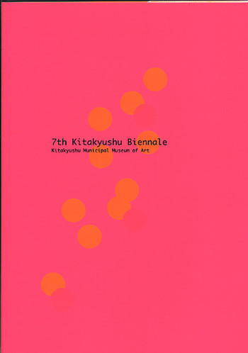 7th Kitakyushu Biennale - Art for Sale: Intimacy between Aesthetics and Economy