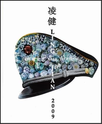 Ling Jian: Back to Beijing
